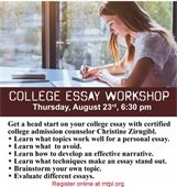 MTPL-College Essay